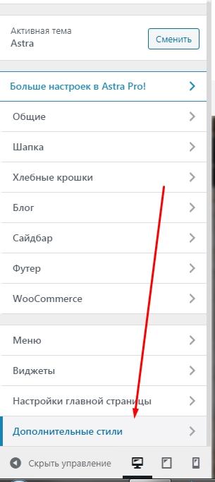 Как выровнять кнопки добавить в корзину WooCommerce